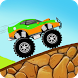 Climb Drive Hill Ride Car Racing Game by Saga Games Inc