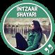 2017 Intzaar Hindi Shayari by Shayari & Status