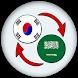 Korean Arabic Translate by xw infotec
