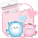 Cute Kitty Pink Cat Launcher Theme by Theme Wizard