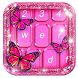 Pink Butterfly Keyboard Theme by Free Photo Montage Apps