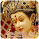 Maa Vaishno Devi Temple LWP by Rishi Lokde