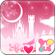 Pink Theme Romantic Fantasy by +HOME by Ateam