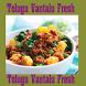 Telugu Vantalu Fresh by appbasicstop