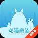 龙猫家族 - 服务端 by Longmao Club