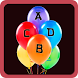 ABCD Balloon game/Learn ABCD by Autotec Software and solutions