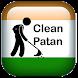 Clean Patan by Green Circle