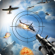 Air Fighter Gunner Storm by The Apps Treasure