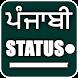 Punjabi Status, Quotes, Shayari & Jokes 2018 by King of Status, Quotes ..