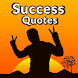 Success Quotes by Play Clip