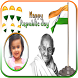Republic Day Photo Frame by KS Infotech