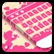 Pink Keyboard by Cool Theme Studio