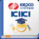 KEPCO 인재개발원 KIKI 모바일 앱 by HUNET