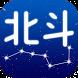 北斗 公式アプリ by イーモット開発