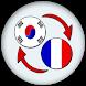 Korean French Translate by xw infotec