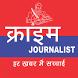 Crime Journalist by Tezavision Media