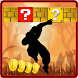 Hero Jump Rush Unlimited Coins by Runner Easy to play for you Dev