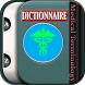 Medical Terminology Dictionary by LAQMED