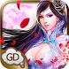 仙姬情-為情國戰 決戰天下 by Game Dreamer Limited