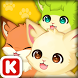 Animal Judy: Fennec Fox care by ENISTUDIO Corp.