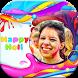 Happy Holi Photo Frames by Crazy apps