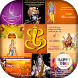 Hindu festivals greetings by Fine Applications