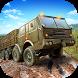 Truck Tires Offroad Simulator 3D by Fun Simulator Games