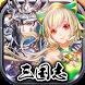 三国双舞 -無双系三国志3DアクションRPGゲーム- by VOYAGE SYNC GAMES, Inc.