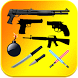 Ultimate Weapon Simulator by Guns weapon&Broken screen