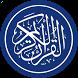 Listen Quran Offline by Raja Brothers