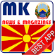 Macedonia Newspapers :Official by KR Solutions