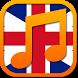 Тексты песен на английском by vdru