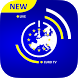 Euro TV Live - Europe Television by AppsVilla Inc.