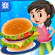 Crazy Kitchen Master 2017 by oxoapps.com