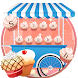 Divine Delicious Cupcakes Keyboard Theme 2D