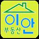 충주이안부동산 by ChungjuKCR