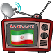 Iran TV by Info Satellite TV HD