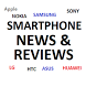 SmartPhone News and Reviews by DOUBLEWOODS