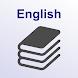 日常の英単語 [日常生活で使う言葉の英単語] by Masaki Kanno