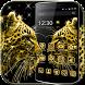 Gold cheetah Theme leopard by MT Digits
