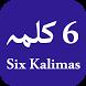 6 Kalmas of Islam by Guided Keys