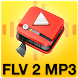 FLVto-mp3 : flv to mp3 CONVERTER 2018 by thehelpfultech