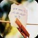 رسائل رومانسية للعشاق 2016 by mirxapp