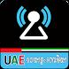 All UAE Malayalam Radios by D-sha