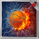 Basketball Wallpaper by WallpapersInc