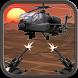 Heli Mountains Operation : Anti Terrorist Shootout by Soft Pro Games