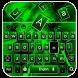 Neon Green Keyboard by Keyboard Theme Factory