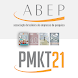 ABEP PMKT21 by MAGTAB