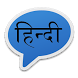 Hindi Sexy Status Messages by Status n SMS