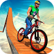 Impossible BMX Bicycle Stunts by Tech 3D Games Studios